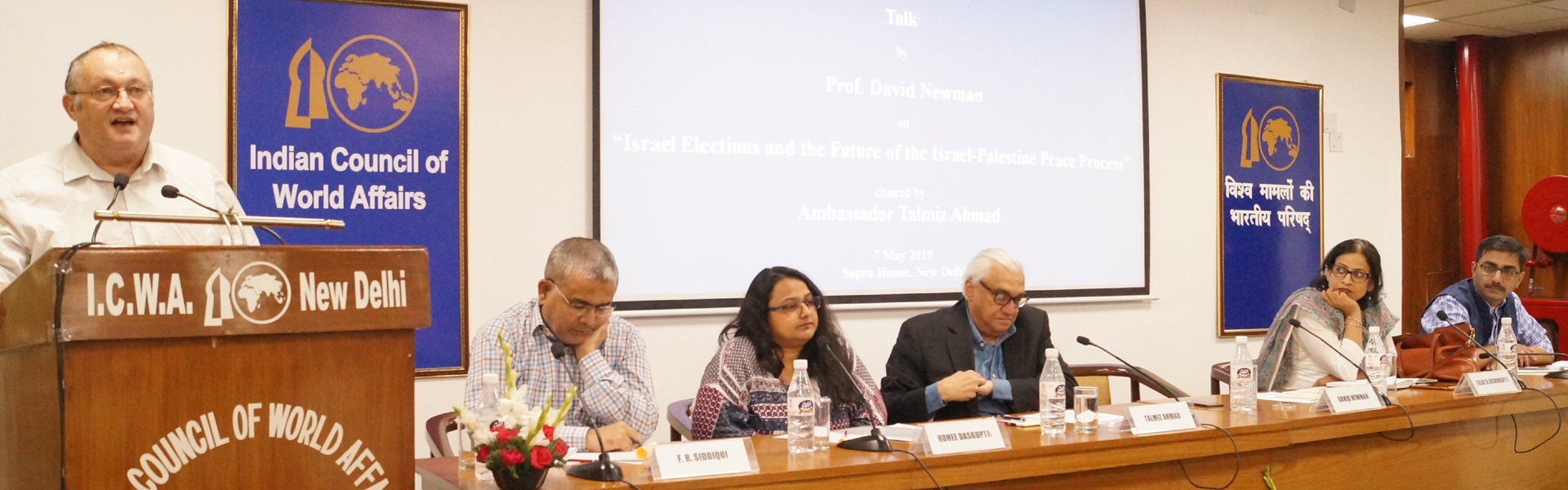 Prof. David Newman, Faculty of Humanities and Social Sciences, Ben-Gurion University delivering a talk on Israels Elections and the future of the Israel-Palestine Peace Process, Sapru House, 7 May, 2019.