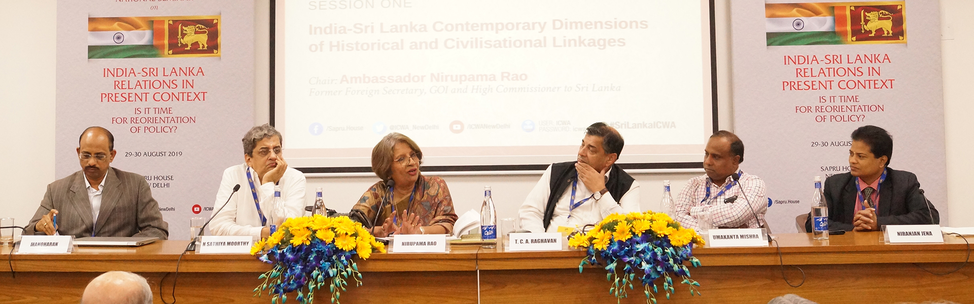"Ambassador Nirupma Rao, former foreign Secretary, GOI, chairing the first session of the National Seminar on ""India-Sri Lanka Relations in Present Context? Is it the Time for Reorientation of Policy?"", Sapru House, 29 August 2019."