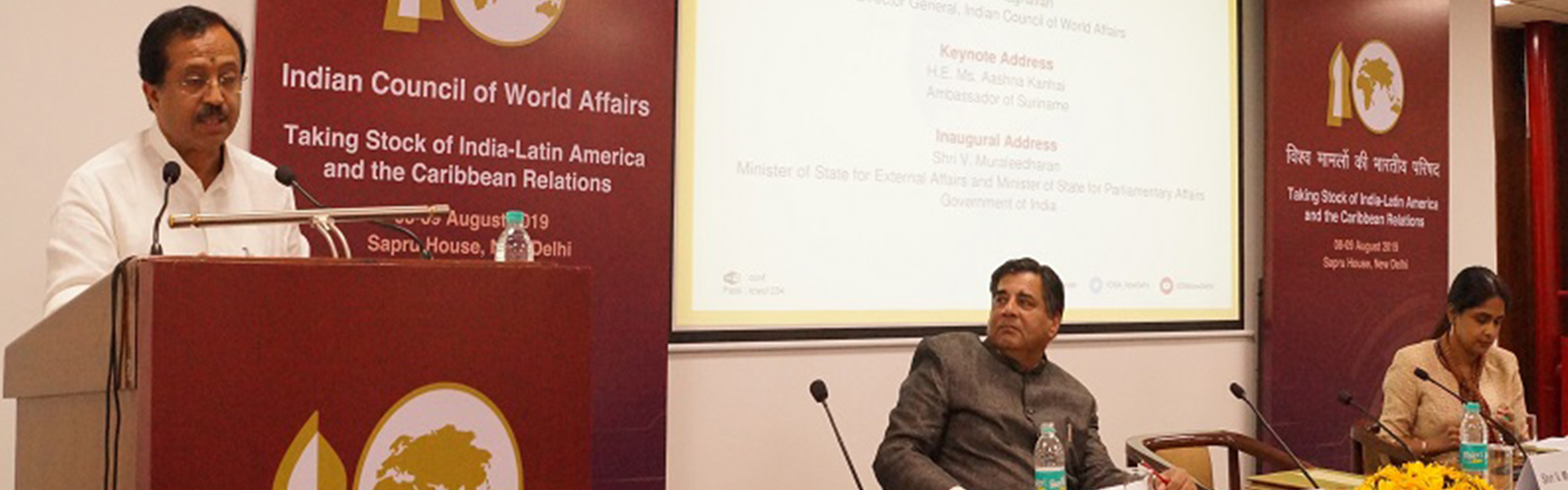 "Shri V. Muraleedharan, Minister of State for External Affairs and Minister of State for Parliamentary Affairs delivering Special Address at the Inaugural Session of National Seminar on ""Taking Stock of India-Latin America and Caribbean Relations"", 8 August 2019"